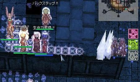 9_20080927054400.jpg