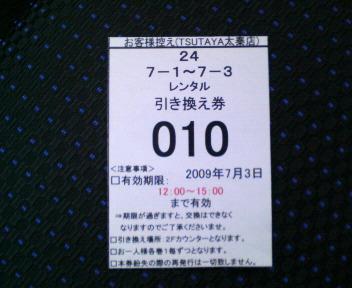 200907030958000.jpg