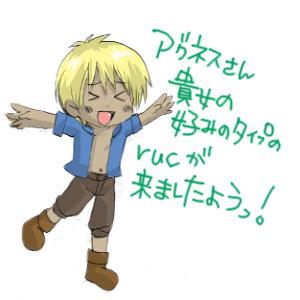 0611rucrisou1.jpg