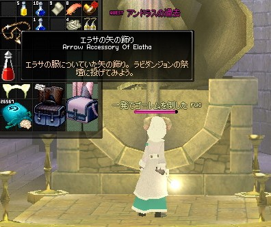 mabinogi_2009_06_04_002.jpg