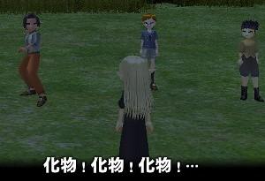 mabinogi_2009_06_04_006.jpg