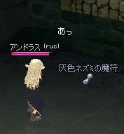 mabinogi_2009_06_04_017.jpg