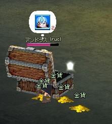 mabinogi_2009_06_04_022.jpg