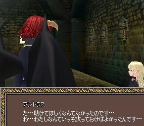 mabinogi_2009_06_04_035.jpg