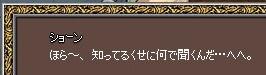 mabinogi_2009_06_08_037.jpg