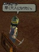 mabinogi_2009_06_08_038.jpg