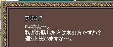 mabinogi_2009_06_08_086.jpg