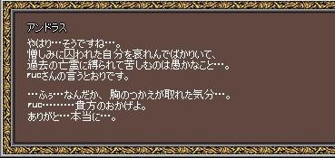 mabinogi_2009_06_10_007.jpg