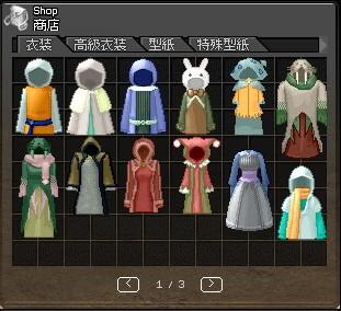 mabinogi_2009_06_13_048.jpg