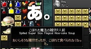 mabinogi_2009_06_18_008.jpg