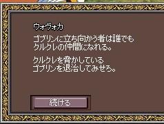mabinogi_2009_07_10_023.jpg