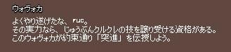 mabinogi_2009_07_10_027.jpg