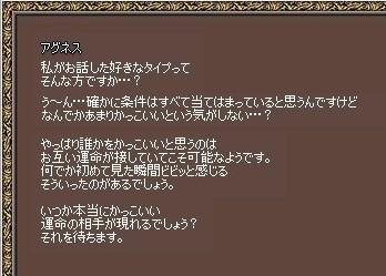 risouagunesu02.jpg