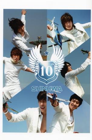 shinhwa4.jpg