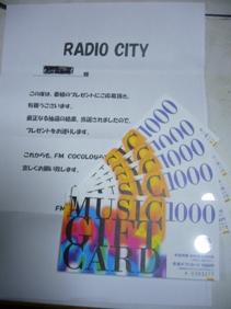 P1000987.jpg