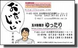 20060520130626
