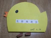 DSCF9495.jpg