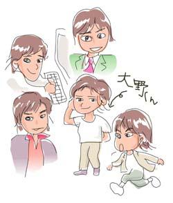 ARashi!.jpg