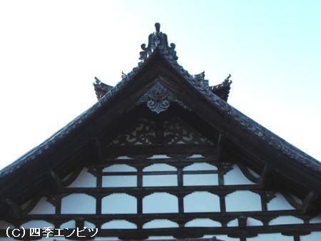 瑞巌寺 くり