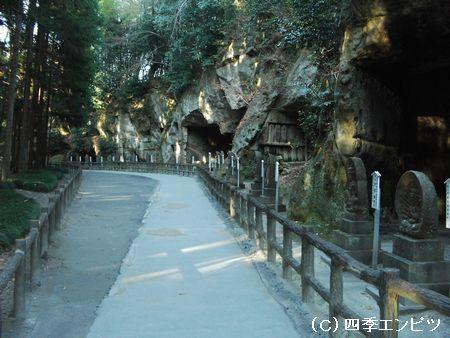 瑞巌寺 洞窟