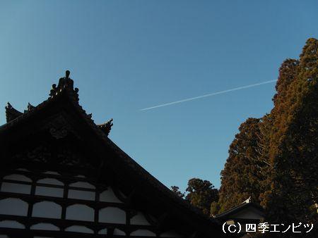 瑞巌寺 飛行機雲