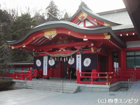 青葉城 護国神社