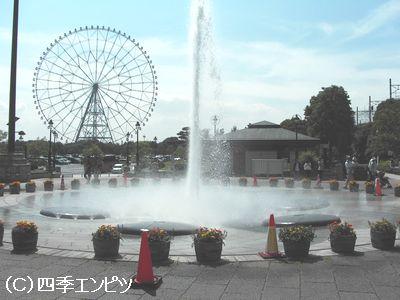 葛西臨海公園駅 噴水