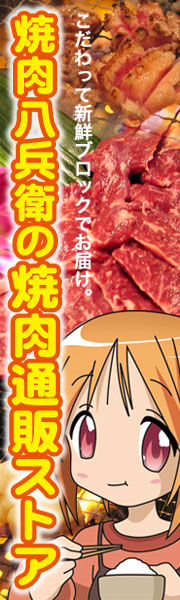 hachibei_ad_003.jpg
