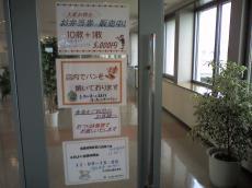 昭島市役所(2008.08.27)5