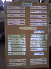 昭島市役所(2008.08.27)9