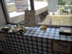昭島市役所(2008.08.27)8