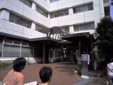 藤沢市役所(2008.08.29)1