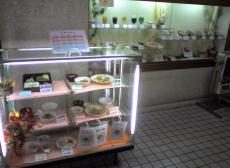 町田市役所(2008.10.3)1