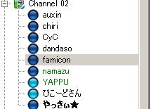 Screenshot (2011-07-16 at 01.28.57)