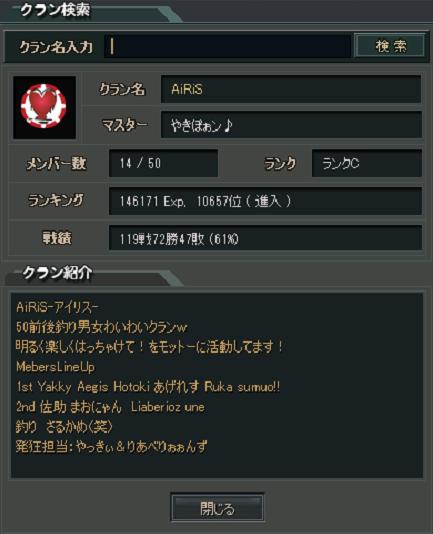 Screenshot (2011-10-06 at 01.55.07)