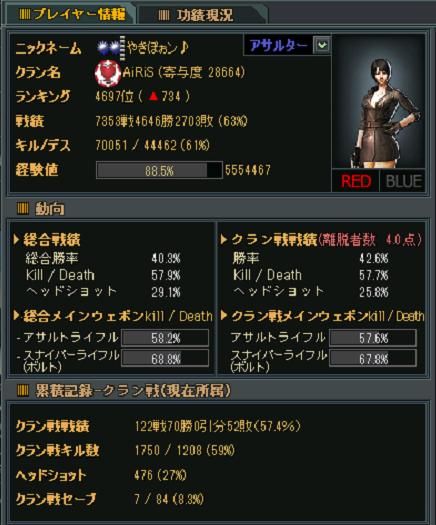 Screenshot (2011-10-06 at 01.56.40)