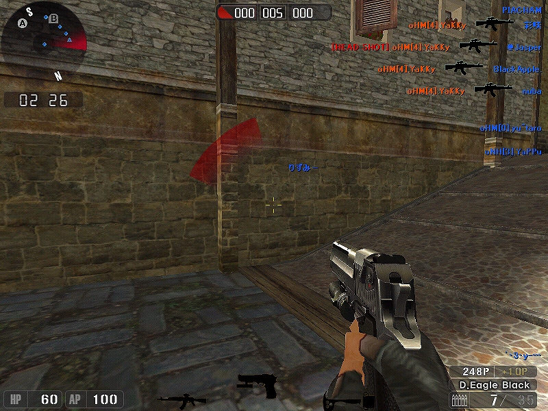 ScreenShot_22.jpg