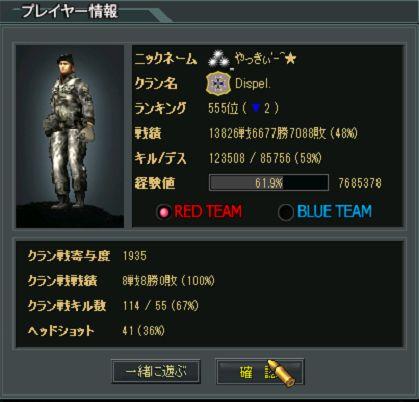 yakki---www.jpg
