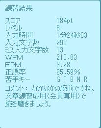 2006y06m27d_191102796.jpg