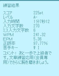 2006y06m30d_165823250.jpg