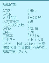 2006y06m30d_170115390.jpg