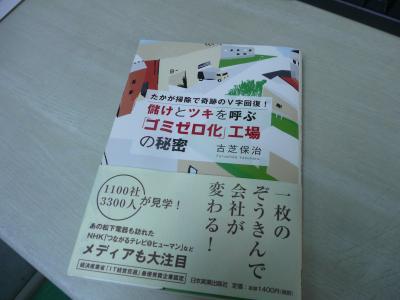 P1070968_convert_20090721125859.jpg