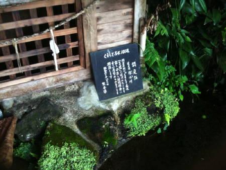 20090907souzugawa.jpg
