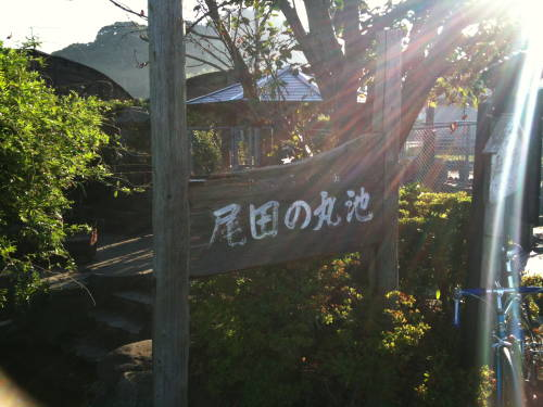 20090910oda3.jpg