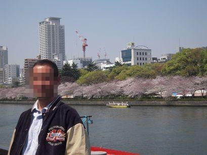 桜 船 ひーさん