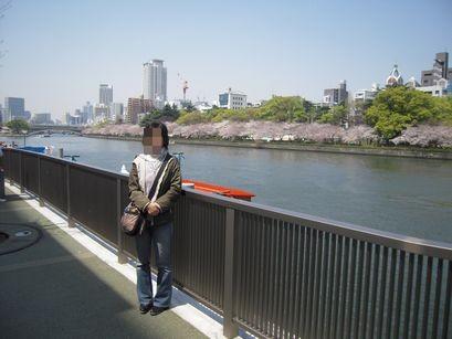 桜 船 みつこ