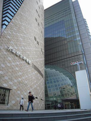 歴史博物館 NHK