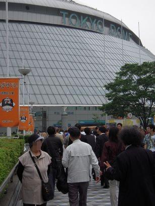 DSCN1499.jp<br />g