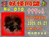 img1ebbf003hhyjgw_20090530110313.jpg