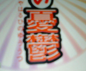 200606202046000.jpg
